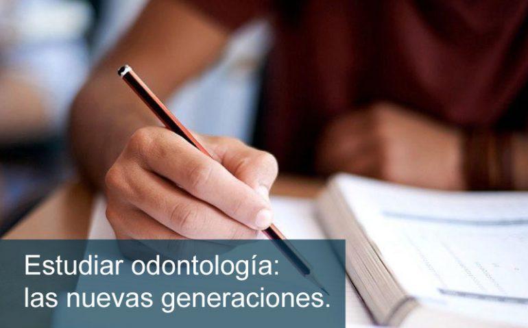 estudiar-odontologia