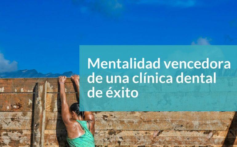 mentalidad-clinica-dental-exito